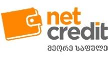NetCredit - მეორე საფულე