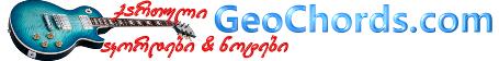 http://www.geochords.com/