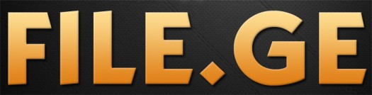 ☞ File.ge - ჩასაწერი თამაშები