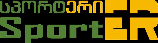 სპორტერი - Sporter.ge