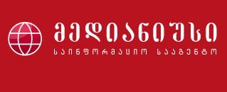 MediaNews - მედიანიუსი