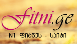 fitni.ge-N1 ფიტნეს-საიტი