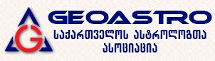 GeoAstro.ge -  ასტროლოგიურ ეზოთერული ცენტრი