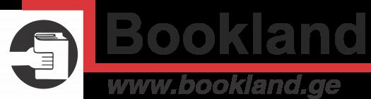 Bookland.ge ინტერნეტ მაღაზია