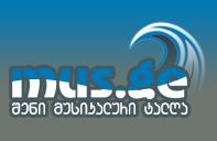 Mus.Ge - მუსიკალური პორტალი